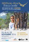 2016-11-12-affiche-fest-du-film-franco-arabe