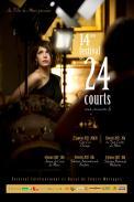2017-02-03-affiche-fest-des-24-courts