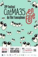 2017-03-08-affiche-cinema-35-en-fete