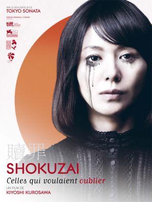 Shokuzai - Celles qui voudraient oublier - critique