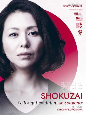 Shokuzai - Celles qui voulaient se souvenir - critique